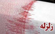وقوع ۴۴ مورد پس لرزه در استان کرمانشاه