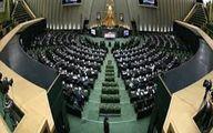 دستور کار کمیسیونهای مجلس/ طرح ۴۰ سوال از ۶ وزیر