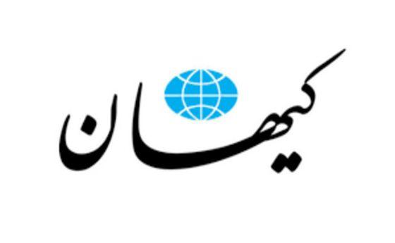 کیهان: اوباما و ترامپ را مدعیان اصلاحات به تحریم تشویق کردند