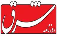 ماجرای عزل اولین رئیس جمهور ایران