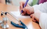 ۹ هزار پزشک اظهارنامه مالیاتی ندادند