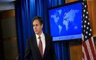 گروکشی آمریکا برای آزادسازی پولهای ایران