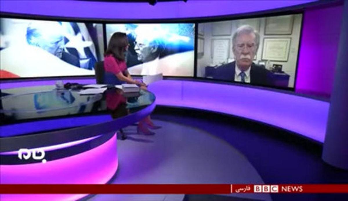 اشتیاق مجری بی بی سی برای حمله آمریکا به ایران صدای بولتون را درآورد +فیلم