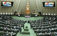 برنامه کاری مجلس در تابستان ۱۴۰۰