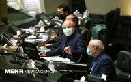 رسیدگی به طرح تسهیل صدور مجوزهای کسب و کار در جلسه امروز مجلس