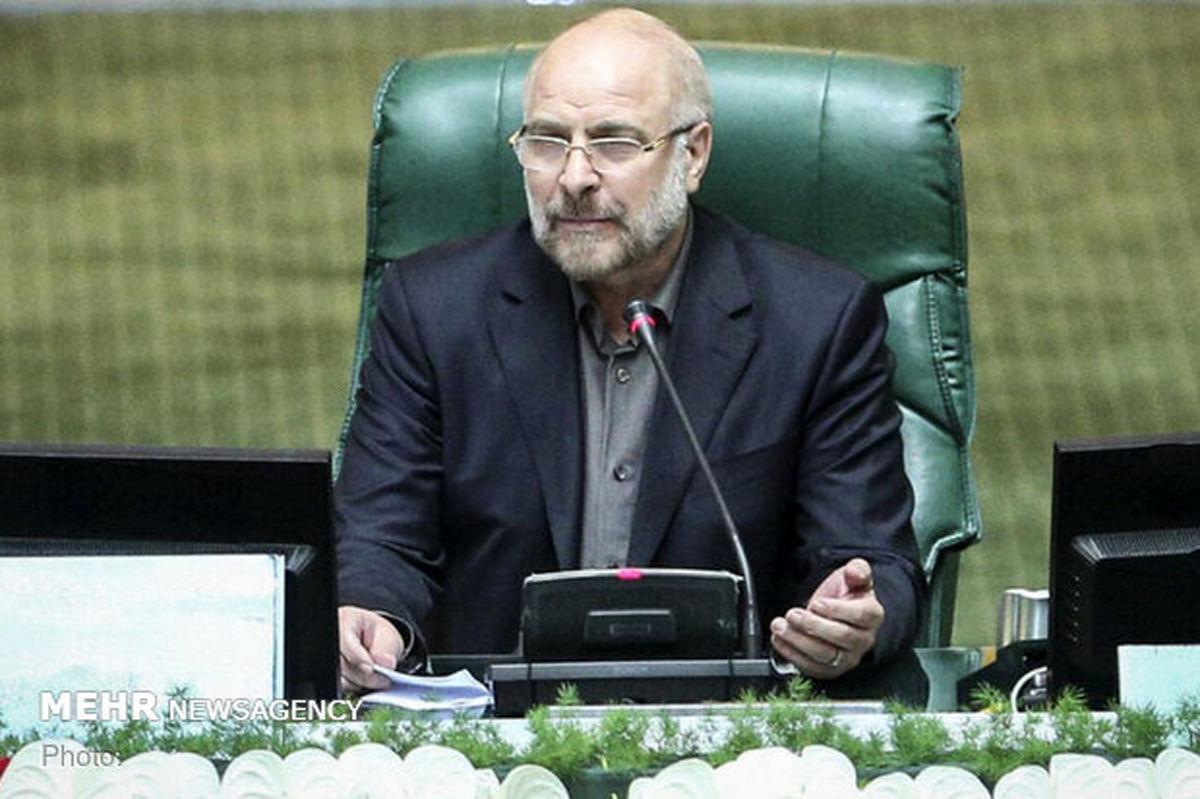 قالیباف: مجلس عصر امروز جلسه علنی ندارد