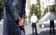 دستگیری دو فروشنده سلاح گرم در میدان آزادی