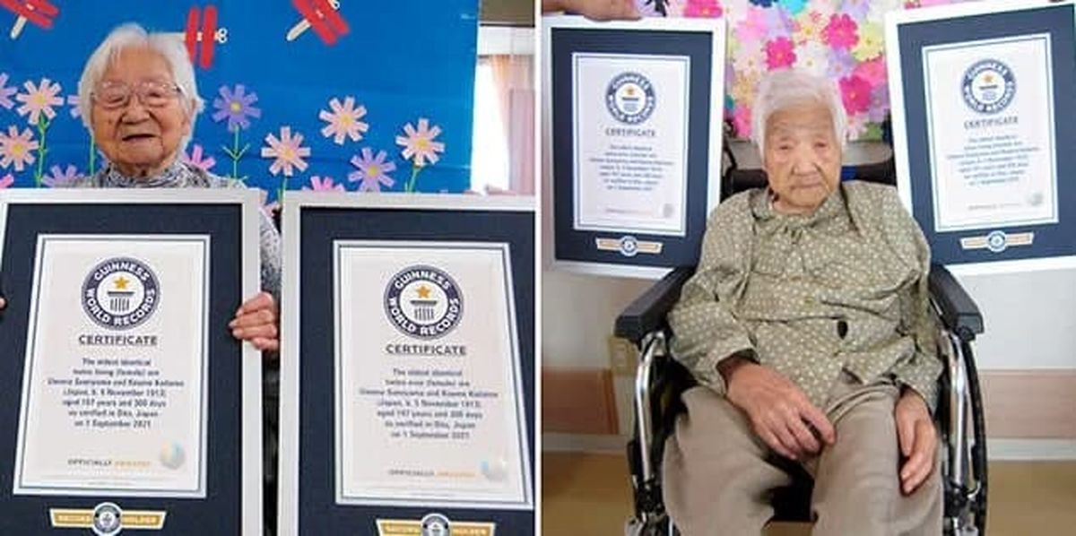 پیرترین دوقلوهای جهان گینسی شدند +عکس