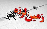 وقوع زلزله شدید در جنوب ایران