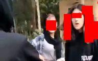 دختر قمه کش اصفهانی را می شناسید؟! / فیلم عجیب از دعوای وحشتناک دختران اصفهانی در پارک!