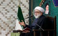 روایت تولیت آستان قدس از مخالفت رهبر انقلاب برای سفر به مشهد