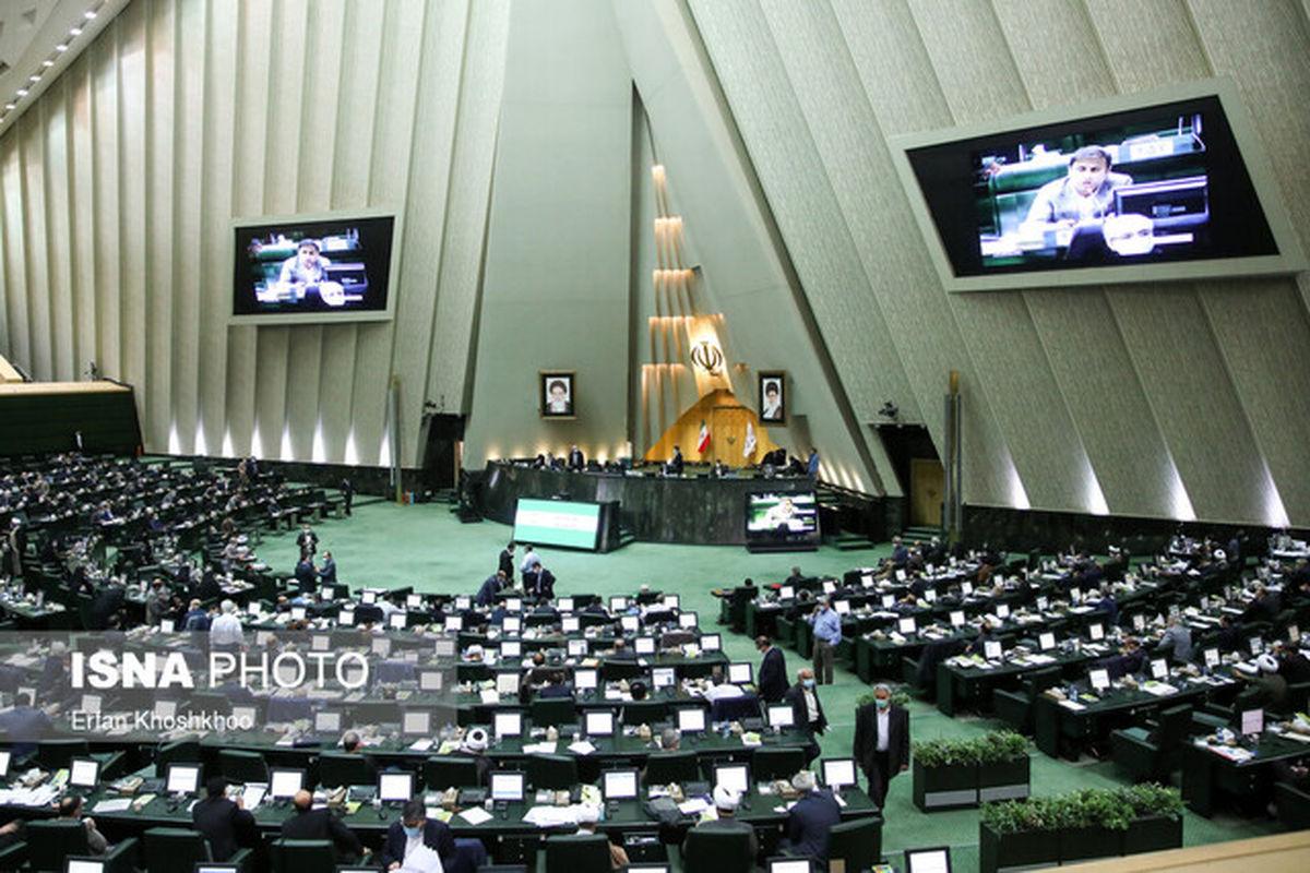 جلسه علنی شب مجلس/راهکار مجلس برای بدهیهای دولت