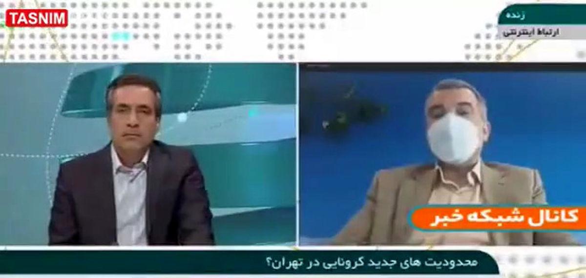 تهران نارنجی شد/ محدودیتهای جدید در پایتخت +فیلم