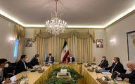 جزئیات نشست سه جانبه ایران، روسیه و چین در وین