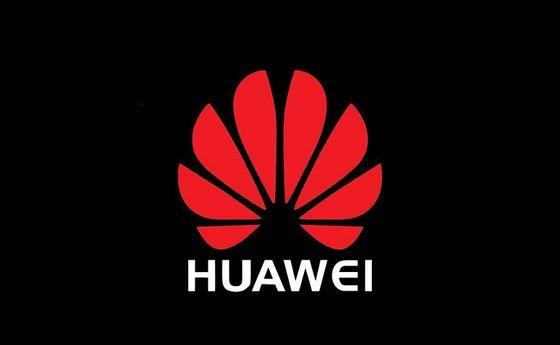 سرمایهگذاری 220 میلیون دلاری هوآوی برای رشد توسعهدهندگان در سال 2021