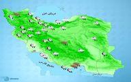آسمان کدام استان ها تا آخر هفته بارانی خواهد بود