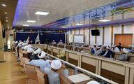 بیانیه روحانیون اهل سنت کرمانشاه در خصوص حضور حداکثری و انتخاب اصلح در انتخابات 1400