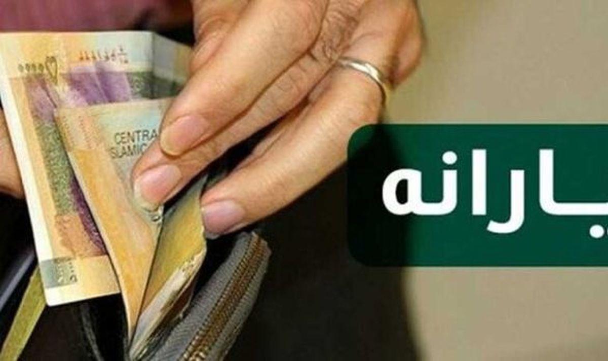 خبرخوش دولت جدید برای یارانه بگیران | افزایش مبلغ یارانه در دولت رئیسی