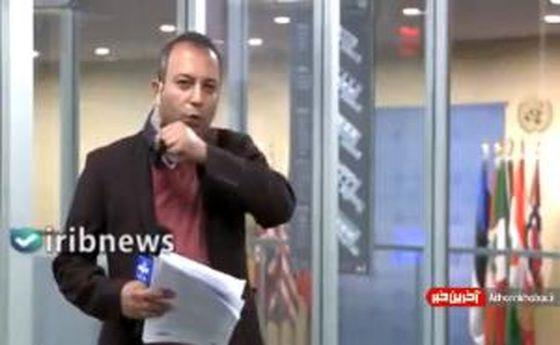 نشست امروز شورای امنیت با موضوع ایران