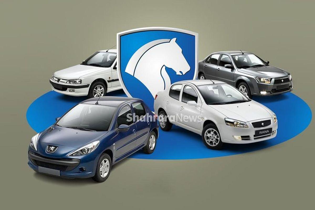 پیشفروش 5 محصول ایران خودرو از شنبه   شرایط و لینک ثبت نام