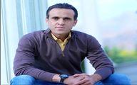 پست معنادار علی کریمی در اینستاگرام / علی کریمی مهاجرت میکند؟