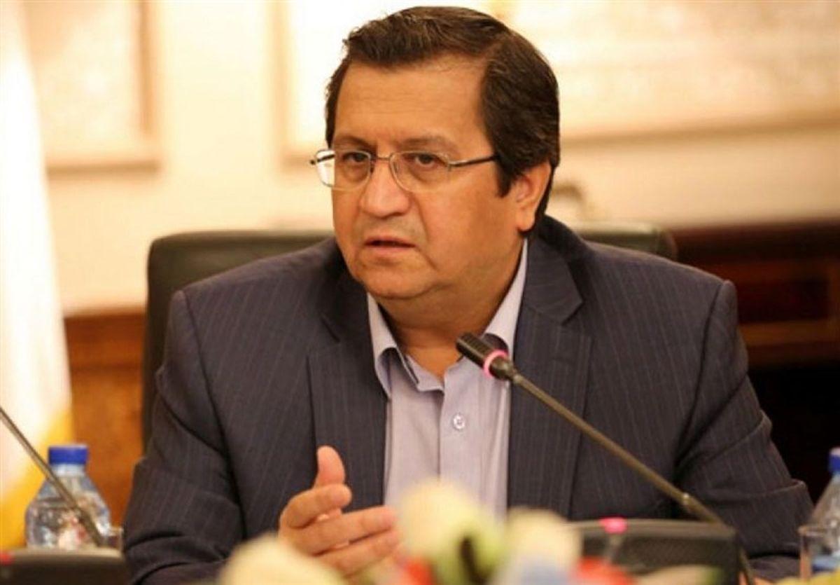 همتی: صندوق بینالمللی به درخواست وام ایران پاسخ دهد