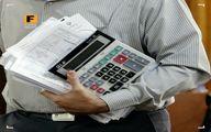 آخرین خبرها از بودجه 1400