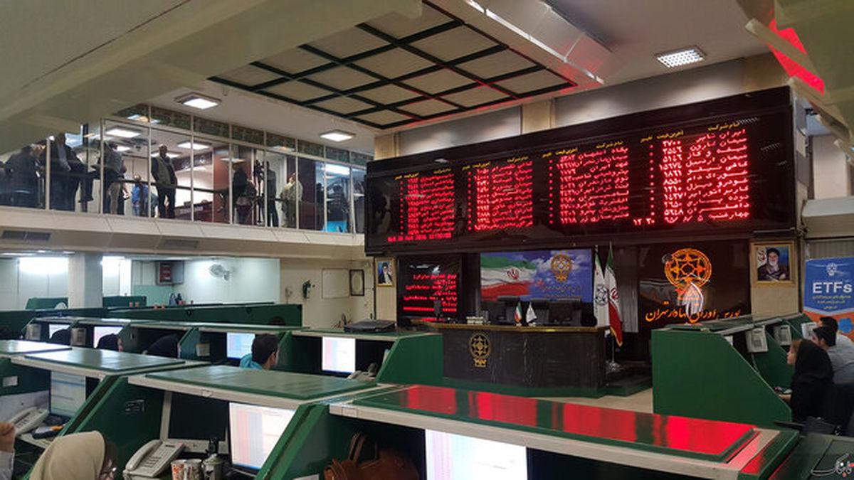 روزهای فعالیت بازار سرمایه در نوروز