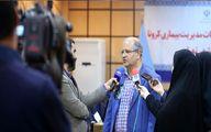 هر ۱۶ دقیقه فوت یک تهرانی بر اثر کرونا