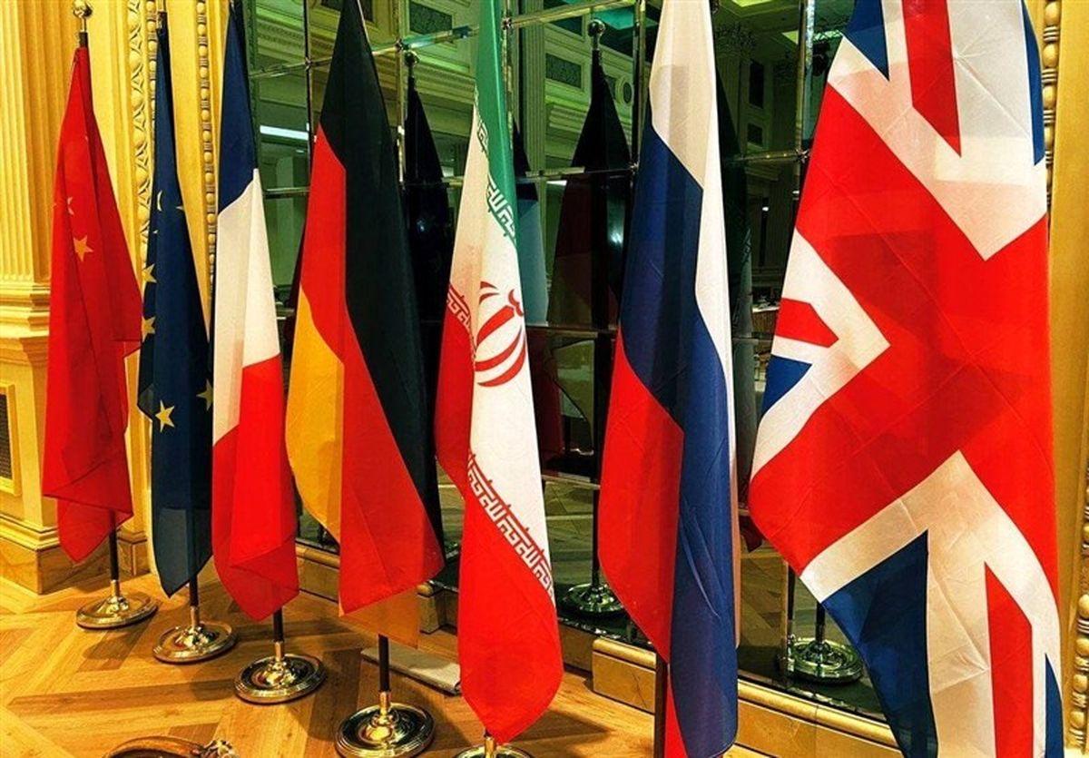 دیپلمات اروپایی: مذاکرات وین پیشرفت کرده اما هنوز راه درازی درپیش است