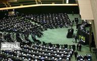 مجلس ساز وکار صدور مجوزهای کسب و کار را تعیین کرد
