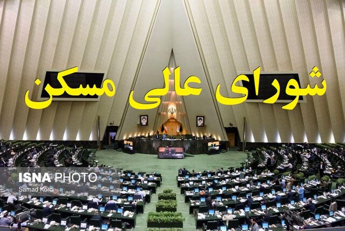 فردا جلسه شورای عالی مسکن برای اولین بار با حضور رئیسجمهور برگزار میشود