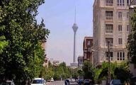 مناطق ارزان تهران برای خرید