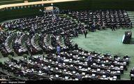 فردا؛ بررسی کلیات بودجه در مجلس