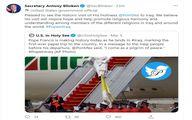 توئیت وزیر خارجه آمریکا درباره سفر پاپ به عراق