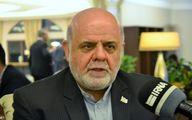 خبر ایرج مسجدی از دور چهارم گفتوگوهای ایران و عربستان
