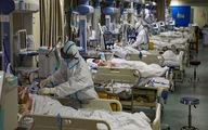 افزایش مبتلایانِ کرونا در تهران / فوتیها همچنان ۲ رقمی