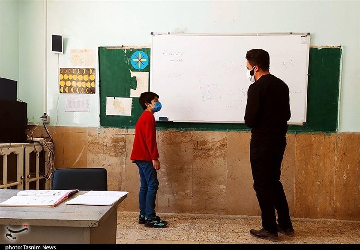 هزینه دوره مهارتآموزی معلمان حقالتدریس چقدر شد؟