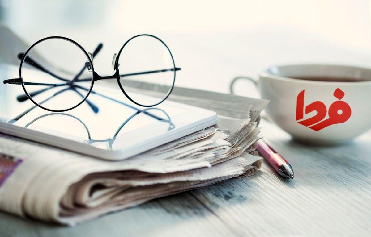 بازتاب راهپیمایی متفاوت امسال در روزنامهها/ توضیح شریعتمداری درباره حرفهایش پیرامون سفر قالیباف