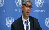 استقبال سازمان ملل از اقدام برجامی آمریکا