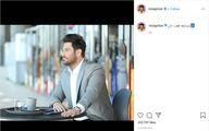 خبر جدید محمدرضا گلزار  +عکس