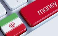 مشارکت مستقیم بانک مرکزی ایران در مذاکرات وین