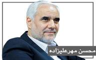 نظر محمود صادقی درباره تقاضای مهرعلیزاده