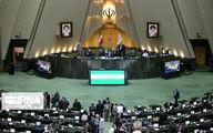 ۹ وزیر به کمیسیونهای تخصصی مجلس میروند