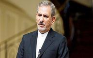 موضع کیهان در قبال نامزدی جهانگیری