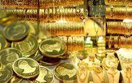 آخرین قیمت طلا و قیمت سکه امروز 3 فروردین 1400/ طلا ارزان شد؟ + جدول