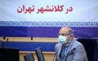 زالی: وضعیت تهران رسما قرمز است