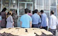 اتفاق عجیب در صف نانوایی در یافت آباد +فیلم