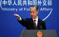 هشدار متفاوت/اروپا بداند که تنها یک چین در جهان وجود دارد