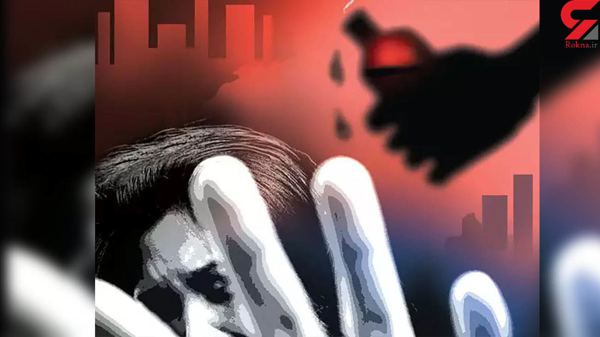 اسیدپاشی هولناک در نظرآباد / پشت پرده جنایت هولناک چه بود؟